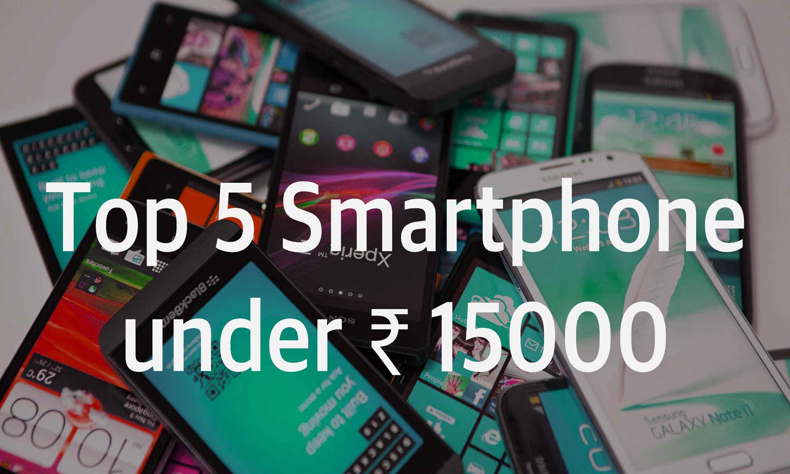 phones under 15k